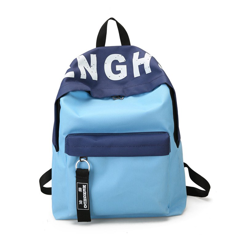 Latest MENGHUO Simple Fashion Contrasting Colors Backpack for Men