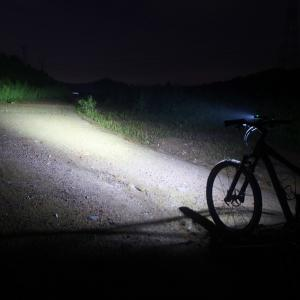 Magicshine Monteer 1400 USB Bike Headlight -