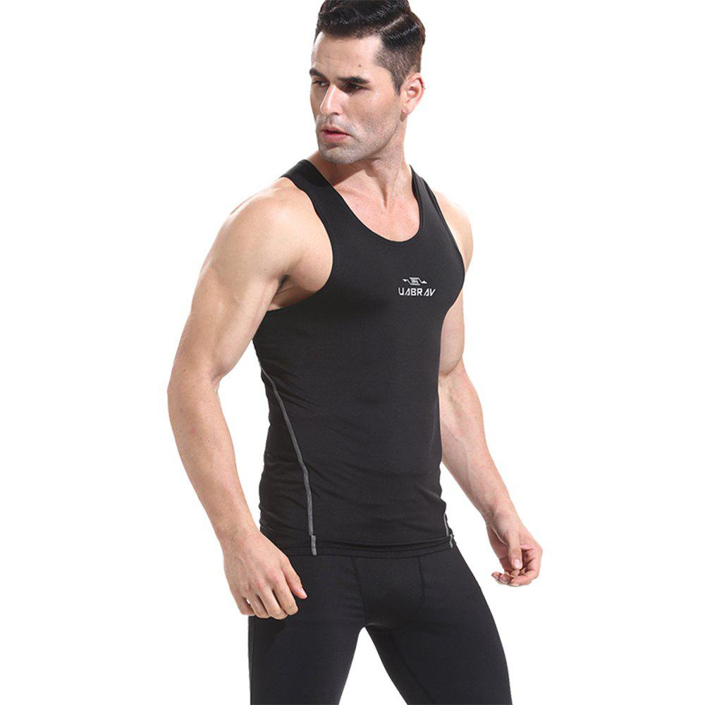 Trendy Quick-drying Tights Vest for Men Elastic Absorb Sweat Breathable Basketball Training