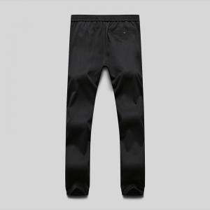 Men's Comfortable Sports Pants -