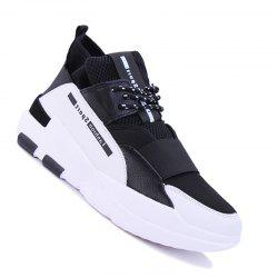 Hommes Casual Fashion Mesh respirant Lace Up Chaussures athlétiques solides -