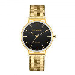 CUENA 6645G Women Casual Quartz Watch Stainless Steel Band Wristwatch -
