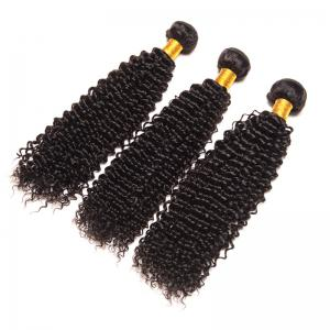 Virgin Brazilian Human Hair Weaves Kinky Curly Extension Natural Black Color 3pcs 8inch-28inch -