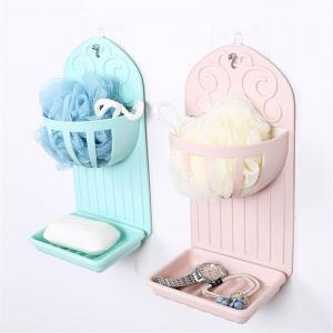 Soap Holder Simple Solid Color Draining Storage Rack -