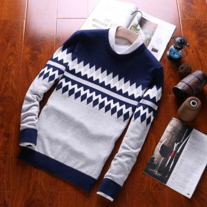 Men's Printed Knitted Sweater -