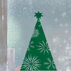 DSU Green Xmas Tree Wall Sticker Home Shop Windows Decal Decor -