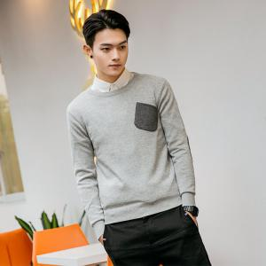 Men's Slim Fit Basic Knitted Pullover Sweaters -