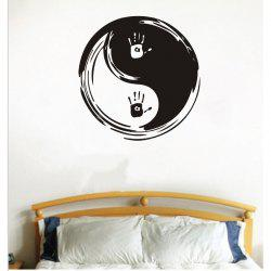 DSU  Vinyl Family Wall Sticker -