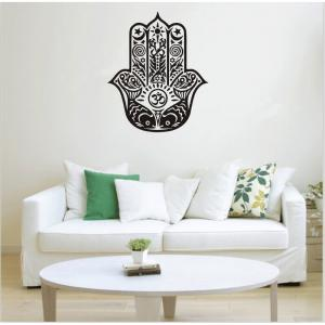 DSU Removable Vinyl Wall Sticker -