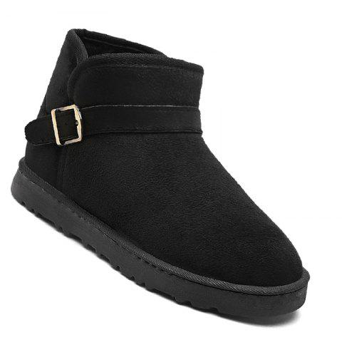 Fashion Men New Trend for Fashion Warm Winter Home Suede Casual Shoes