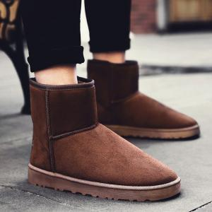 Casual Thickened Warm Shoes for Men -