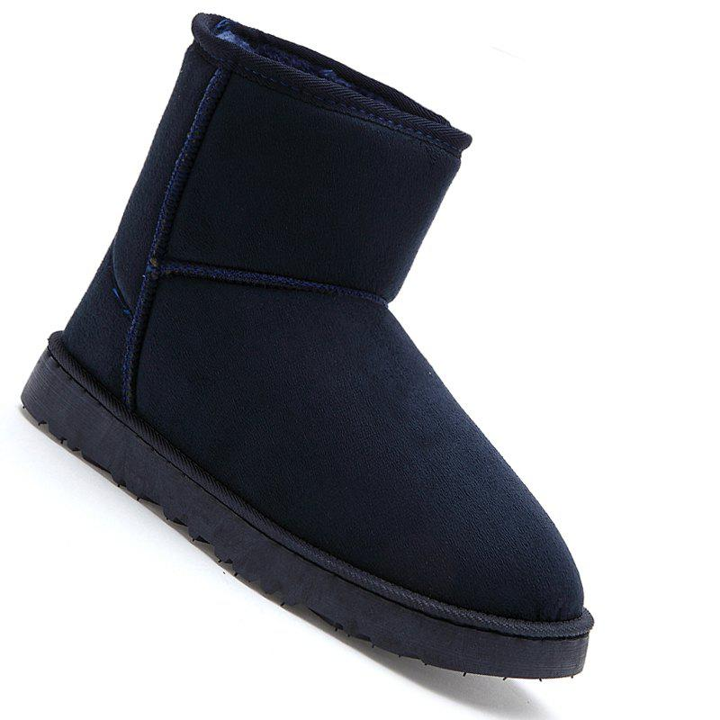 Chic Casual Thickened Warm Shoes for Men