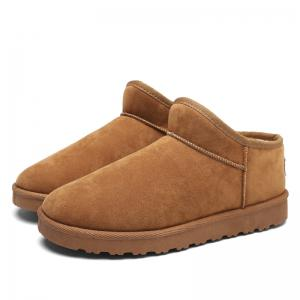 Men Casual Winter Warm Rubber Trend for Fashion Cotton Suede Slip on Shoes -