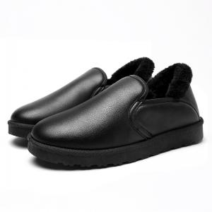 Men Casual Rubber Warm Suede Trend for Fashion Home Slip on Shoes -