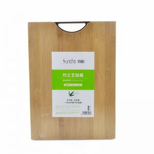 Suncha High Quality Bamboo Cutting Board -