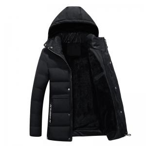 Men's Winter Thicken Cotton Coat With Removable Hood -