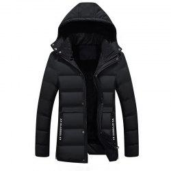 Men's Fashion Winter Thicken Cotton Coat With Removable Hood -