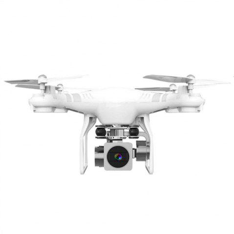 Trendy SH5HD RC Drone with 2.0MP HD Camera Height One Key Auto-return