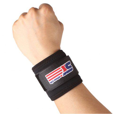 Unique Shou Xin SX501 Classic Sports  Elastic Stretchy Wrist Joint Brace Support Wrap Band - Black