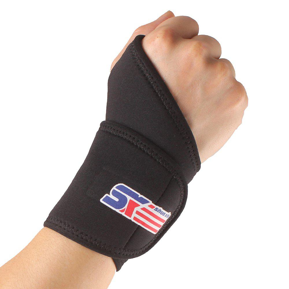 Sale Shou Xin SX502 Monolithic Sport Gym Elastic Stretchy Wrist Guard Protector - Black
