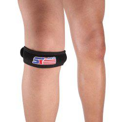 Shou Xin SX622 Silicon Sport Patella Band Knee Guard Protector - Black -