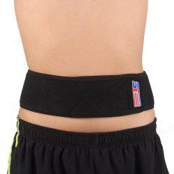 Shou Xin SX629 Adjustable Elastic Sport Waist Guard Protector - Black -