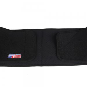 Shou Xin SX631 Adjustable Ventilate Sport Waist Guard Protector - Black -