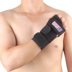 Shou Xin SX499 Medical Carpal Tunnel Wrist Brace Support Sprain Forearm Splint Band Stra Black -