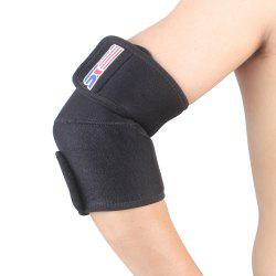 Shou Xin SX506 Sports Golf Elbow Pad Brace Support Wrap Adjustable - Black -
