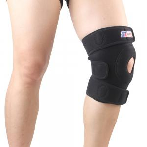 Shou Xin SX515 Sport Leg Knee Patella Support Brace Wrap Protector Pad Sleeve - Black -