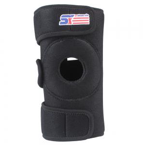Shou Xin SX516 Adjustable Silicon 4 - Spring Sport Knee Guard Protector - Black -