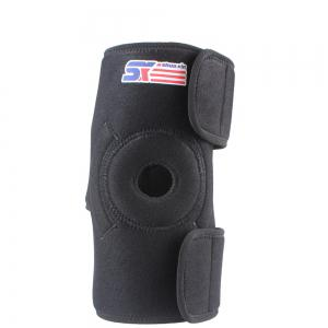 Shou Xin SX523 Classic Magnetic Adjustable 2 - Spring Sport Knee Guard Protector - Black -