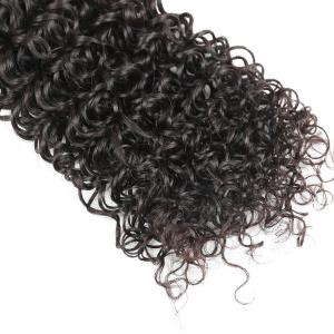 Brazilian Remy Human Hair Jerry Curl Weft R5 1pc Per Lot 95g RC0920 -