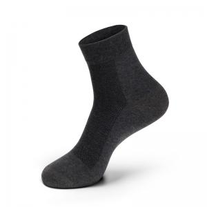 Antibacteria Men's Business Socks -
