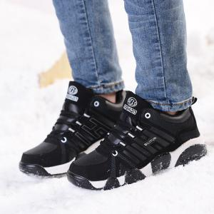 Couple Models Winter Extra Large Plus Velvet Sports Shoes -
