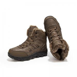 Men's Winter Plus Cotton Outdoor Casual Shoes -