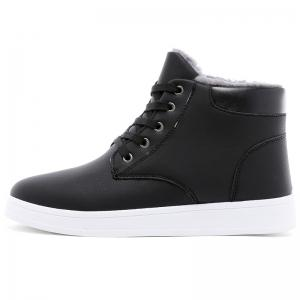 Suede Warm Fashion Students' Boots for Men -