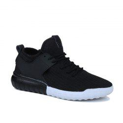 Men Fashion Casual Soft Shoes -