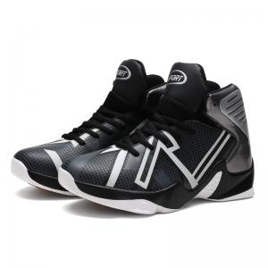Men's New Large Size Luminous Basketball Shoes -