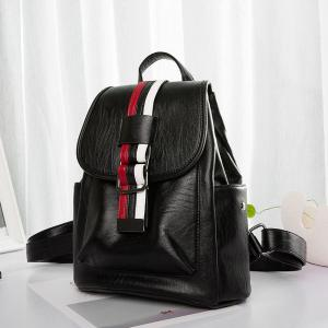 Women's Backpack Solid Color All-match Large Capacity Faddish Bag -