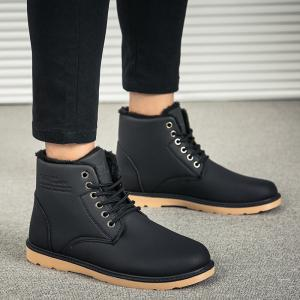 Men's Soft Toe Rubber Sole Work Boots -
