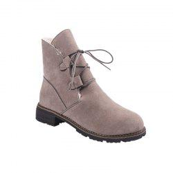 HL-1879 Lace Top Round Heel Snow Boots -