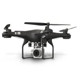 RC Drone with 0.3MP HD WiFi Camera / Height Holding / One Key Mode -