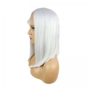 14 inch White Grey Middle Part Bobo Hair Synthetic Lace Front Wig -