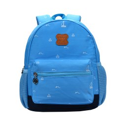 Creative Fashion Kindergarten Reflective Backpack -