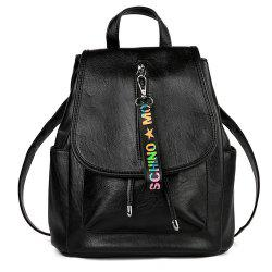 Women's Backpacks Vintage Solid Zipper All-match Preppy Style Travel Bag -