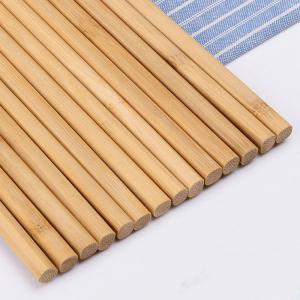 Suncha 25 Pairs of Bamboo Technology Chopsticks -