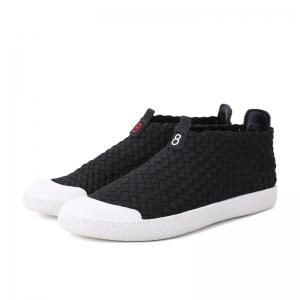 Men Casual New Trend for Fashion Outdoor Slip on Rubber Shoes -