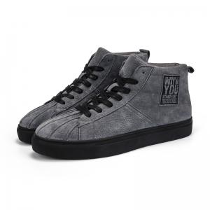Men High Top Fashion Jogging Athletic Breathable Walking Sneakers -