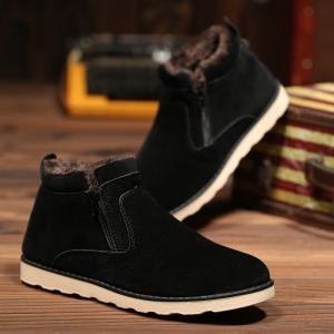 Winter Men Thicker High Plus Velvet Warm Snow Boots -
